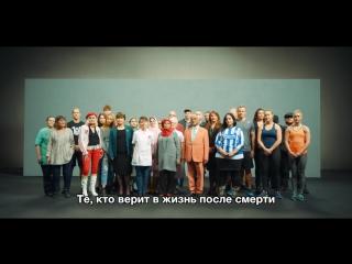 Это нас объединяет!!!Мощнейший ролик датского телевидения. Возможно, лучшее высказывание на тему различий между людьми. 16297714