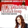 Alex Marketing Group | Сообщество маркетологов