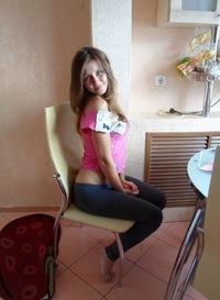 Полина Кирилова
