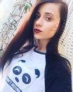 Даша Артамонова фото #17