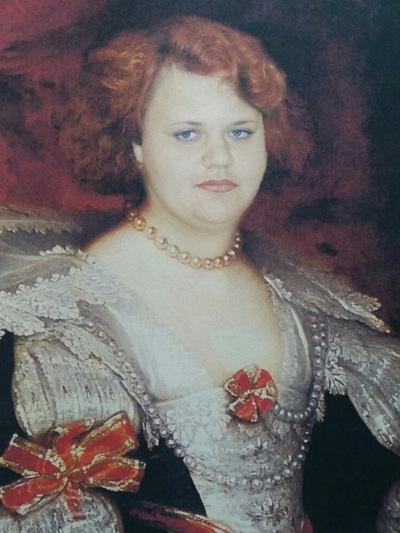 Ольга Лискина