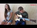 ПЯТНИЦА - 'Весна' (5'nizza cover),красивая девушка шикарно поёт кавер,классный голос,красивый голос,волшебный вокал