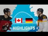 Четвертьфинал ЧМ-2017. Канада - Германия - 2:1