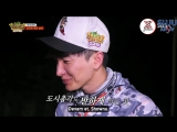160610 Law of the Jungle Papua New Guinea 217. Bölüm - Super Junior Leeteuk & Monsta X Shownu (Türkçe Altyazılı)