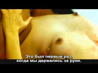 15-и-летняя проститутка