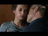 Alicia Vikander - Till Det Som Ar Vackert (2009)(sex scene, сцена секса, эротика, постельная сцена, раком, трах, кончил, порно)