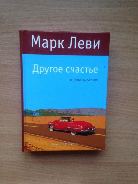 Продам книги) советский район)'Время моей жизни' - 150р'Другое счаст