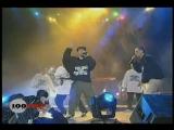 Район Моей Мечты - Молниеносные Квазары (Rap Music 2000) [Москва, СК Олимпийский