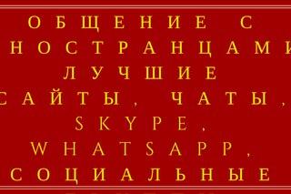 Turechiskye stixi statusi s perevodam