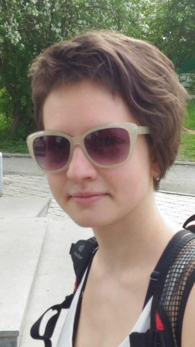 Мария Хорькова