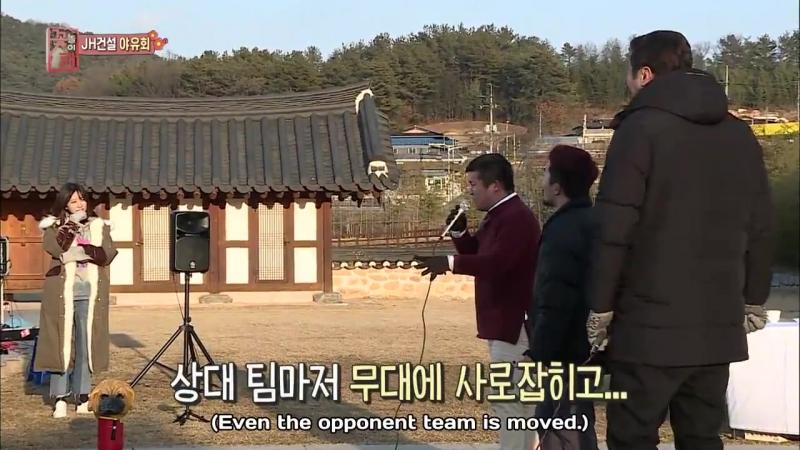 Flower Crew 170305 Episode 27 English Subtitles