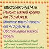 Andryukha Gorbushkin