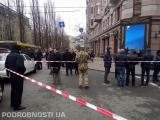 Первые секунды после убийства депутата РФ в центре Киева, у Premier Palace. 21