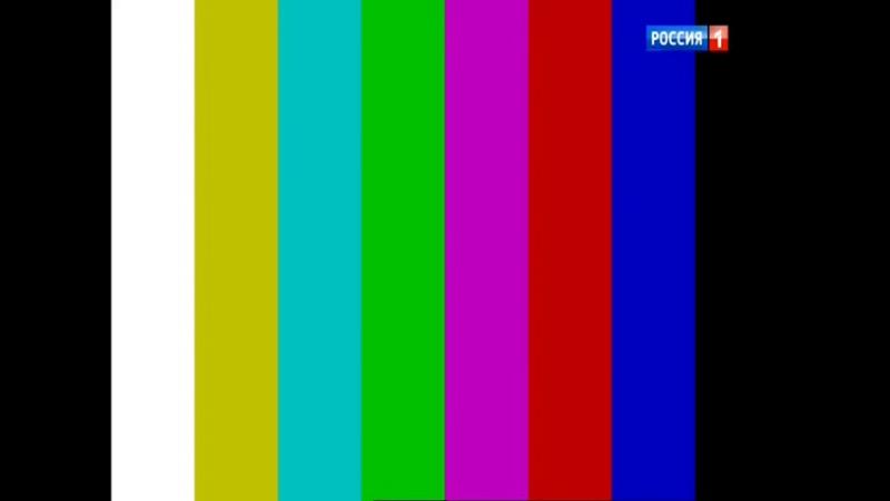 Переход с 16:9 (Россия 1 (8), 16.01.2017)