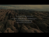 Мир дикого запада _ Западный мир _ Westworld -  Русский трейлер сериала (HD) HBO