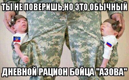 НАТО постоянно провоцирует Россию и стремится втянуть в конфронтацию, - Путин - Цензор.НЕТ 8153