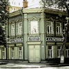 Дом-музей В.И.Ленина в г. Самаре