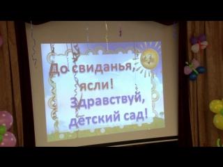 Ростик, первый выпускной бал))