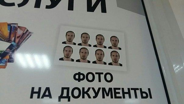Стас Давыдов
