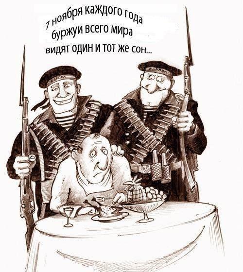 Октябрьская пролетарская революция