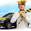 Vse-Taxi RU - каталог перевозчиков России