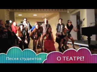 Международный День Театра в Рижском Русско_001