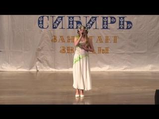 Живая вода - Маслова Анна