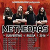 METHEDRAS (Италия,thrash-death metal)
