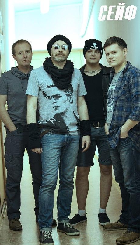 Группа Сейф | Палех