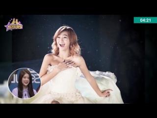 Pop in Seoul Most powerful female vocalist among idols (2)