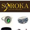 SOROKA Русские ювелиры