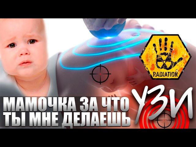 Гаряев Пётр Петрович Вред УЗИ Да есть альтернатива узи