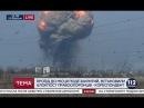 """Мощный взрыв в Балаклее в прямом эфире """"112 Украина"""""""