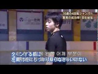 [한글 자막] Yuzuru HANYU(하뉴 유즈루) - 하뉴가 말하는 4회전 점프의 비결