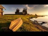 Супер карелия - Релакс видео. Beautiful Karelia - Relax video