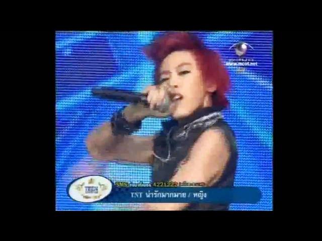 [Live] 110108 TNT - Heart Breaker (HD).mp4