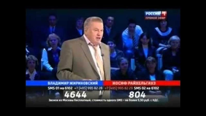 Жириновский ЖЖЕТ Я ХОЧУ В СССР