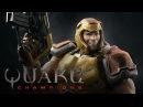 Quake Champions — видеоролик о чемпионе Ranger