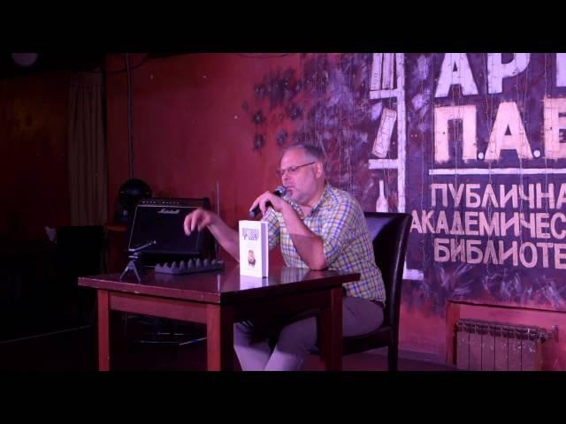 Хазин, Лестница в небо, Нск, ArtPAB, 23.07.2016, камера 1