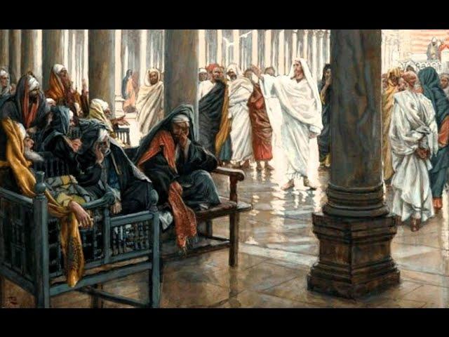 АНДРЕЙ ЗУБОВ. Лекция 17. Саддукеи, фарисеи, ессеи