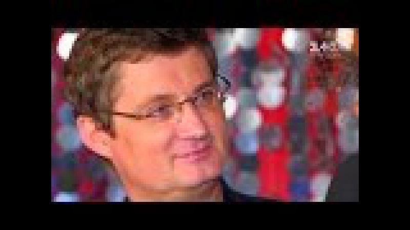 Кондратюк про заборону виїзду Козловського: У виконавчої служби інших методів тиску на нього немає