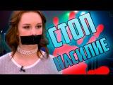 клип MC Диана Шурыгина -  Стоп насилие 55x55 Style Enjoykin скачать бесплатно не порно