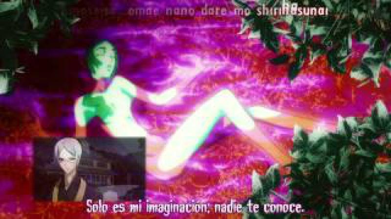 Shiki Ed 2 [HD][Sub esp]