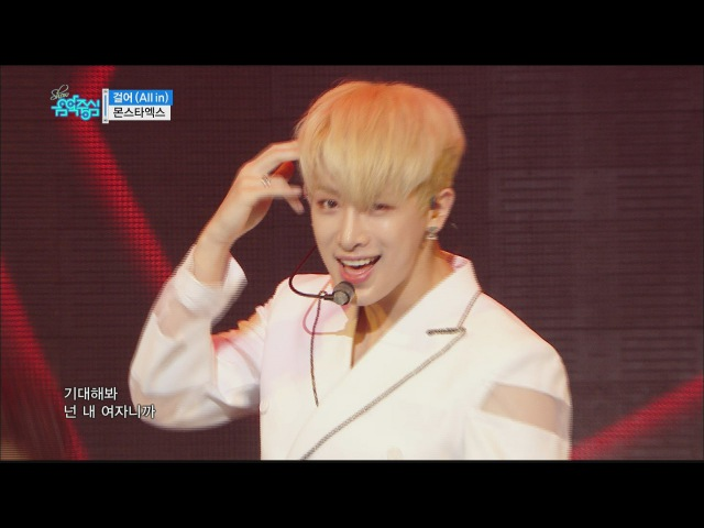 [HOT] Monsta X - All in, 몬스타엑스 - 걸어(All in) Show Music core 20160618