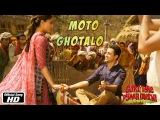 Moto Ghotalo - Official Song - Gori Tere Pyaar Mein - Imran Khan, Kareena Kapoor
