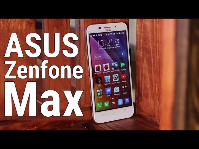 Asus Zenfone Max - обзор одного из самых автономных смартфонов на планете