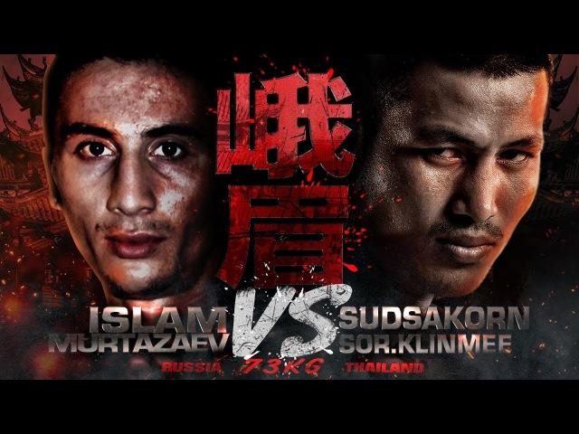 THAI FIGHT CHENGDU AD SPOT 15.10.2016 SUDSAKORN SOR KLINMEE (Thailand) VS Islam Murtazaev (Russia)