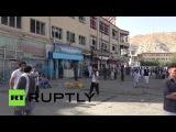 Взрыв прогремел на демонстрации в Кабуле, 61 человек погиб (No comment )