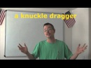 Learn English Daily Easy English Expression 0667 a knuckle dragger