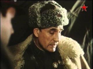 Отряд специального назначения (5 серия) (1987)